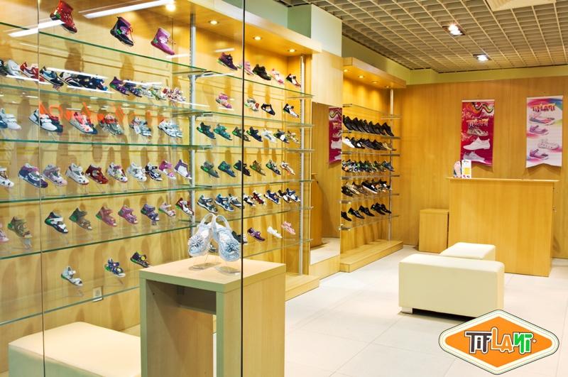 Большой Магазин Обуви